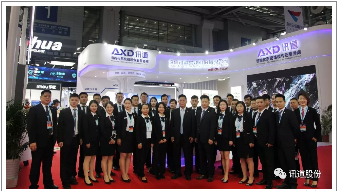 AXD participated 2019 CPSE security show